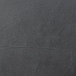 Beton Cire: Noir
